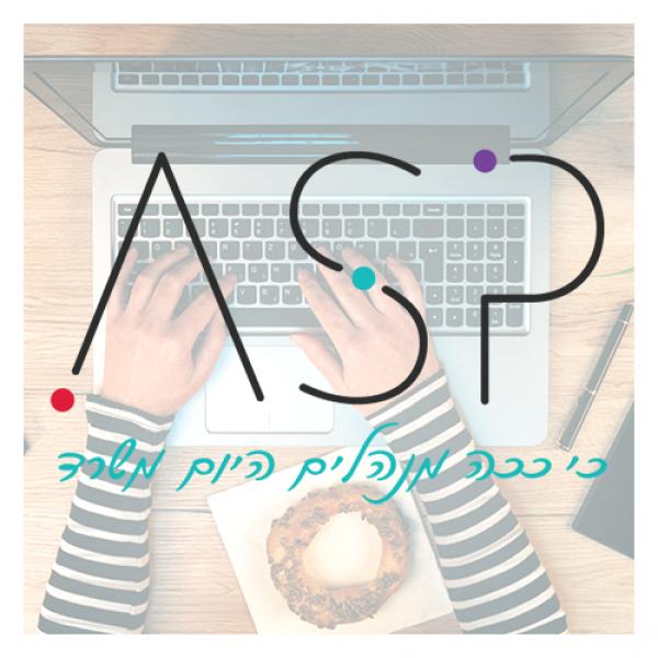 עמית סגל – A.S.P