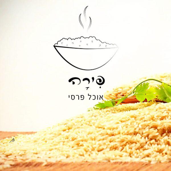 פירה – אוכל פרסי